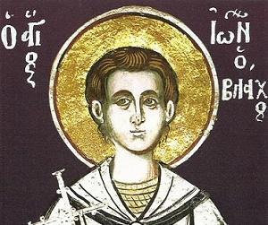 Ο Άγιος Νεομάρτυς Ιωάννης ο Βλάχος, ο αγωνιστής της αξιοπρέπειας