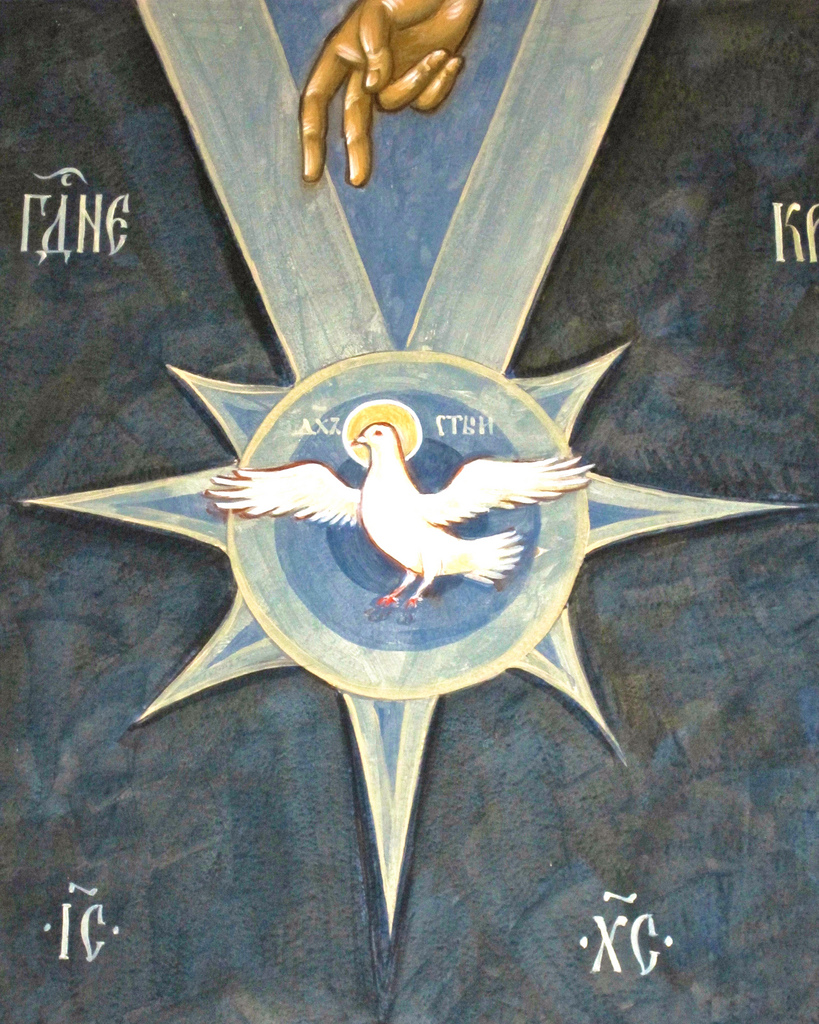 Αποτέλεσμα εικόνας για Άγιο Πνεύμα