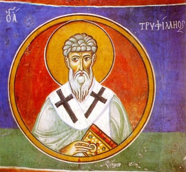 Ag. Trifyllios Ledras, Naos Panagias tou Arakos, Lagoudera Kypros (1192)