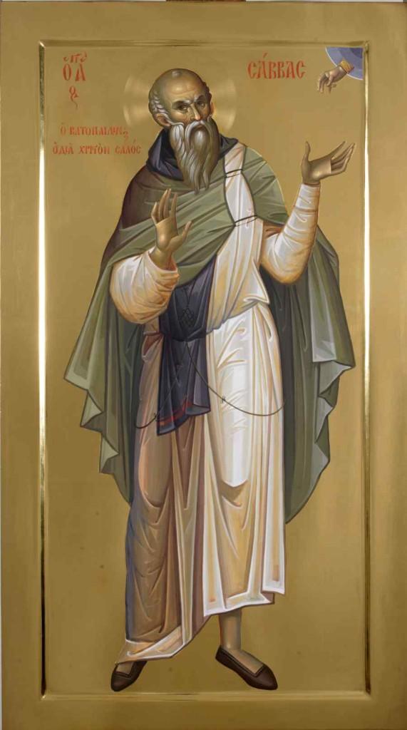 Agios Savvas o dia Xriston Salos 835 (1)