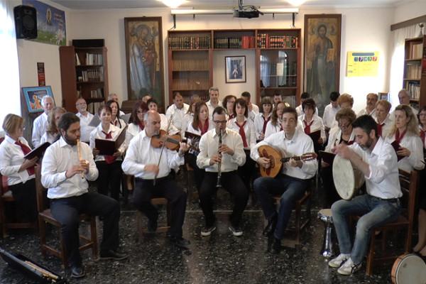Η Σχολή Βυζαντινής και Παραδοσιακής Μουσικής του Ιερού Ναού Αγίου Δημητρίου Βύρωνα