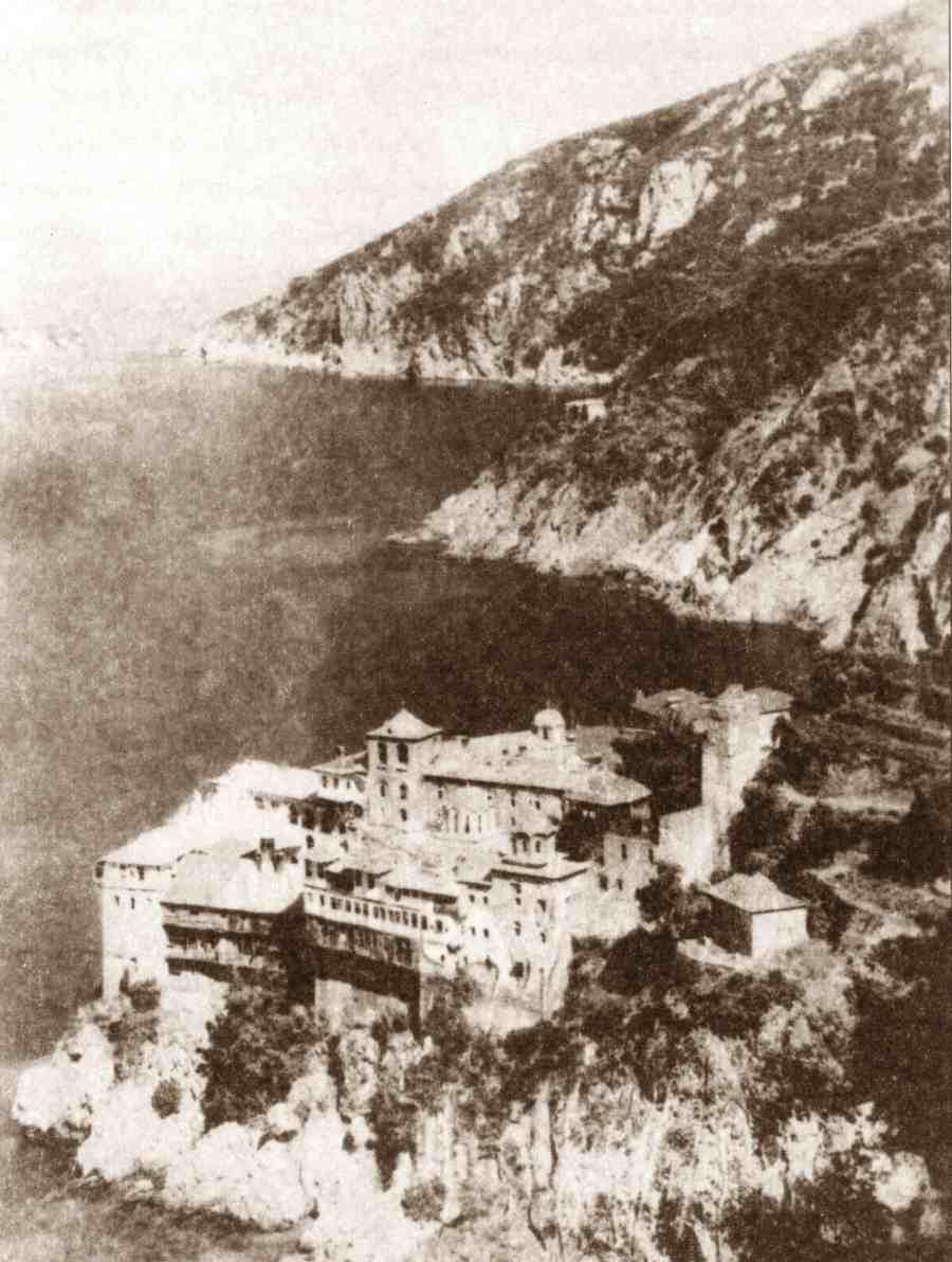 Η Ιερά μονή Οσίου Γρηγορίου (φωτ. 1900)