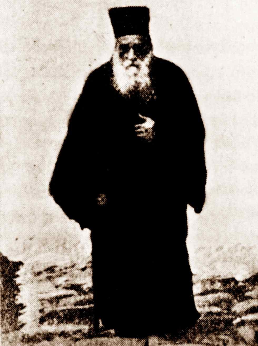 Ιερομόναχος Χριστόφορος Προδρομίτης, είχε φήμη εναρέτου και λογίου Γέροντας