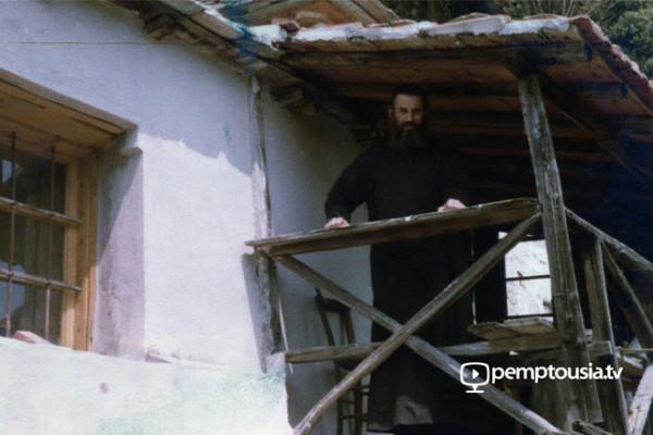 Η πνευματική παρακαταθήκη του μακαριστού Γέροντα Γεωργίου Καψάνη