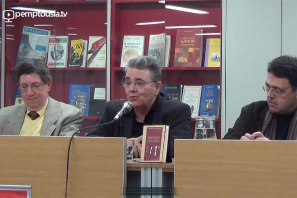 Μαρτυρολόγιο: ο διωγμός της ρωσικής διανόησης (Γ' μέρος)