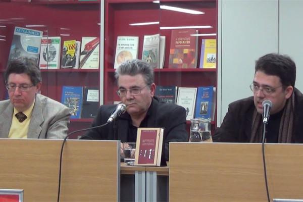 Μαρτυρολόγιο: ο διωγμός της ρωσικής διανόησης (Ε' μέρος)