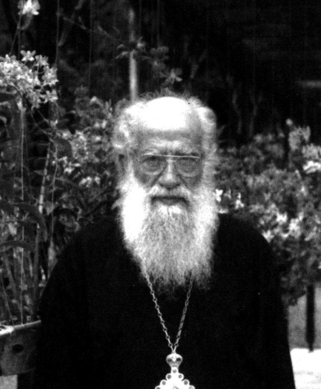 Ο πρώην Κώου Ιεζεκιήλ (1983)