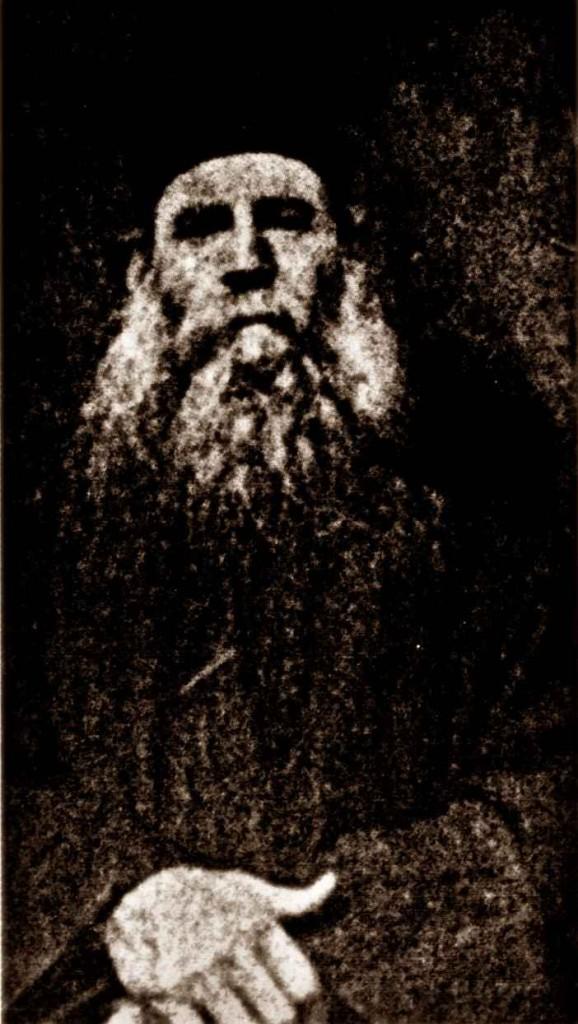 Μοναχός Ιλαρίων Ξενοφωντινοσκητιώτης (1877 – 1 Αυγούστου 1957)