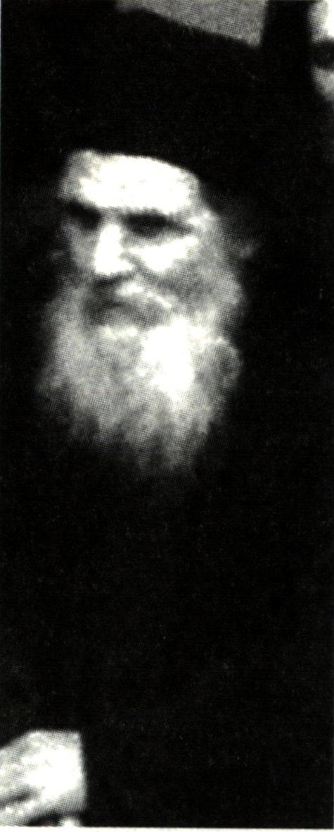 Μοναχός Μιχαήλ Δοχειαρίτης (1908 – 19 Ιουνίου 1983)