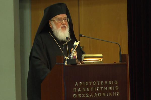 Η Τριαδική εξεικόνιση του ανθρώπινου προσώπου κατά τους βυζαντινούς θεολόγους