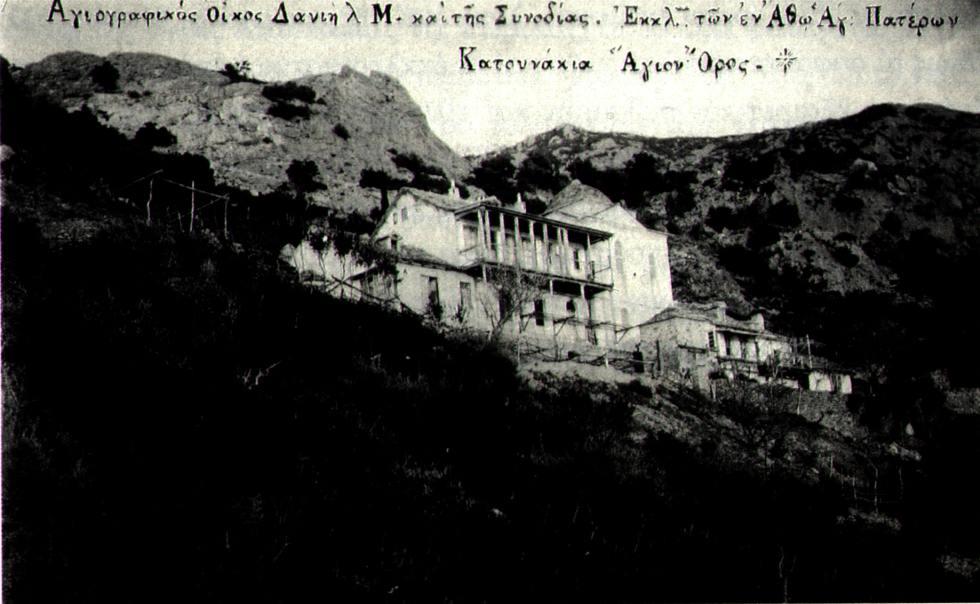 Ο αγιογραφικός οίκος των Δανιηλαίων