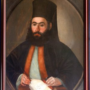 Κύπρου Κυπριανού: Δογματική συνείδησις και εκκλησιαστικό ήθος