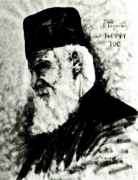 Μοναχός Νεόφυτος Λαυριώτης (σχέδιο Κ. Ξενόπουλου)