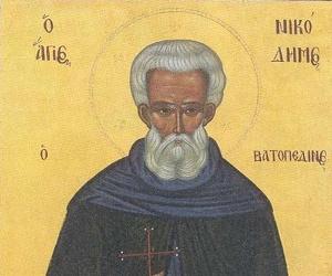 Άγιος Νικόδημος ο Ησυχαστής
