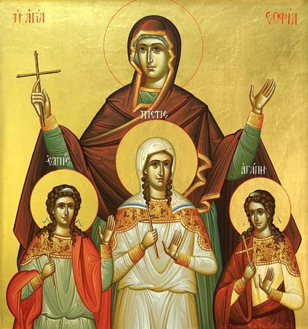 Οι αγίες Πίστη, Ελπίδα, Αγάπη και η μητέρα τους Σοφία | Πεμπτουσία