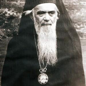 Αγίου Ιουστίνου Πόποβιτς: Ομιλία στο μνημόσυνο του Επισκόπου Νικολάου Βελιμίροβιτς το 1973 (για την 17ετή κοίμησή του)