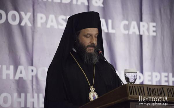 Αρχιεπίσκοπος Αχρίδος, Ιωάννης: «Η αγάπη πίσω από τα σίδερα»