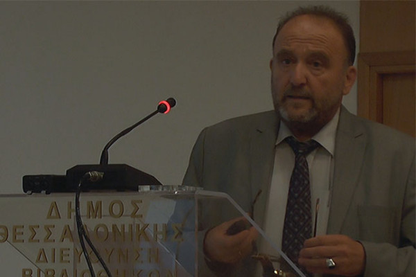 Ο άγ. Μεθόδιος ως φορέας της βυζαντινής παράδοσης στον κόσμο των Σλάβων