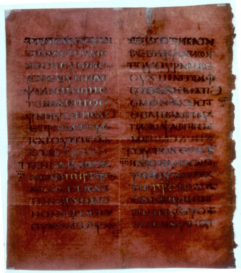 που χρονολογείται από τα 4 ευαγγέλια βασιλιάς Γουίλιαμς πόλη dating ιστοσελίδα
