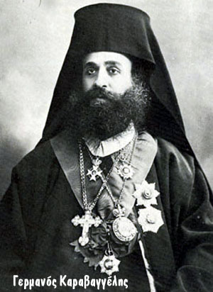 1904_Karavagelis