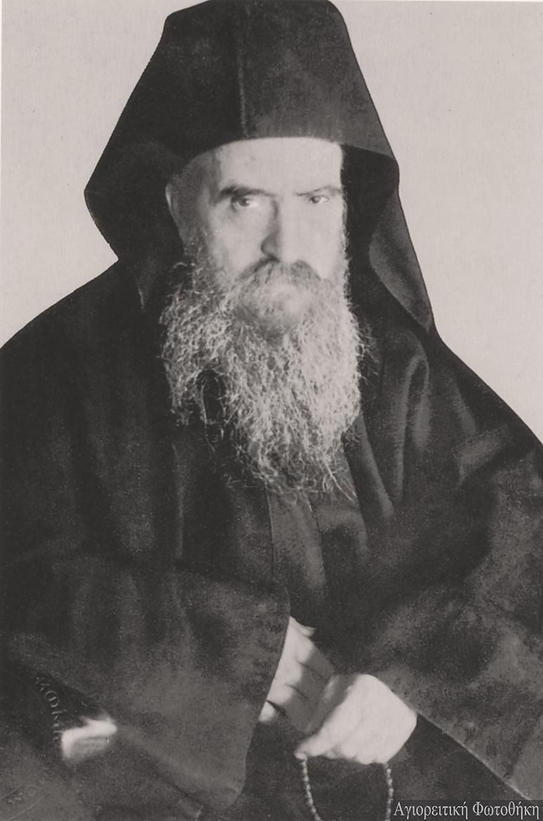Λάζαρος μοναχός Διονυσιάτης (1892-1974) (Πηγή: Αρχείο μονής Διονυσίου) Πηγή: athosprosopography.blogspot.gr