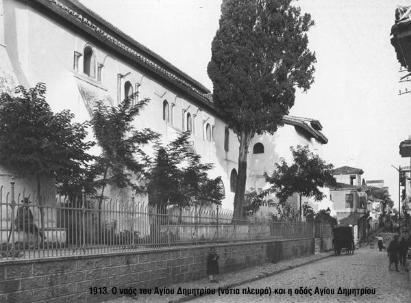 Agios Dimitrios_1913_mesa