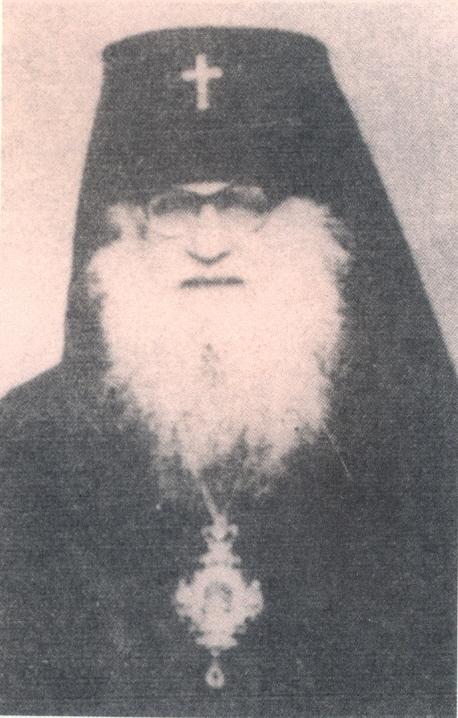 Arxiepeiskopos Vrixelon Vasios.