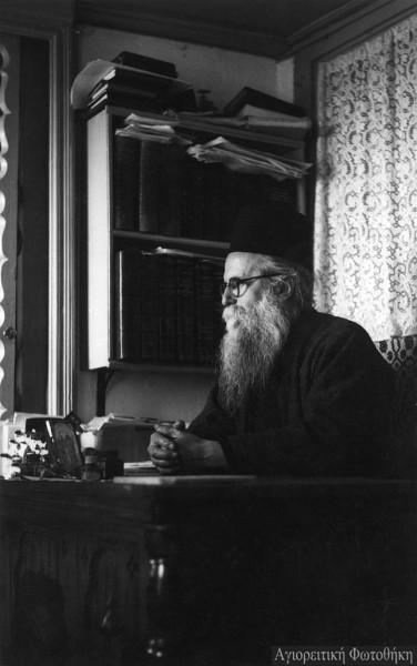 Γεράσιμος μοναχός Μικραγιαννανίτης, ο υμνογράφος (1905-1991) Πηγή: athosprosopography.blogspot.gr