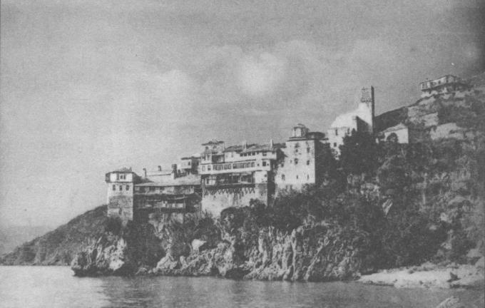 Ιερά Μονή Γρηγορίου (φωτ. 1928)