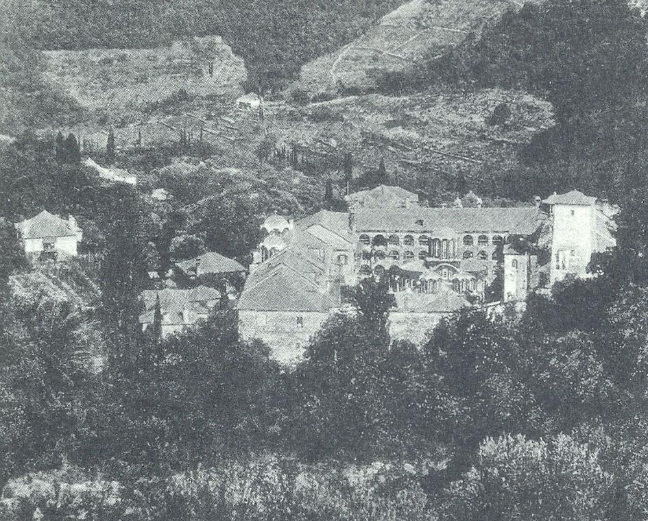 Ιερά Μονή Κουτλουμουσίου (φωτ.1928)