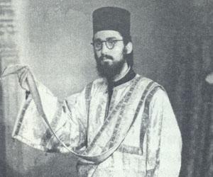 Ιεροδιάκονος Κορνήλιος Γρηγοριάτης (1924 - 29 Οκτωβρίου 1951)