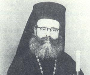 Ιερομόναχος Ελπίδιος Νεοσκητιώτης (1913 - 18 Νοεμβρίου 1983)