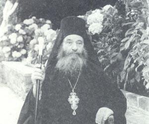 Ιερομόναχος Σωφρόνιος Κουτλουμουσιανός (1901-22 Δεκεμβρίου  1977)
