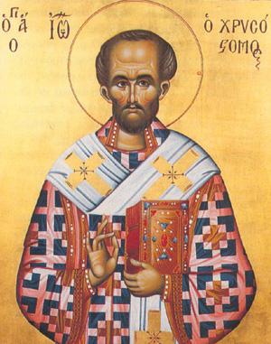 Αποτέλεσμα εικόνας για Άγιος Ιωάννης Χρυσόστομος
