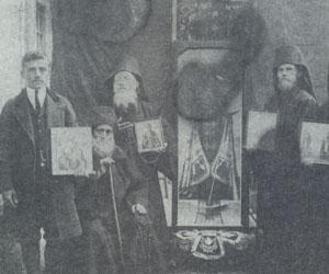 Μοναχός Αβράμιος Κουτλουμουσιανοσκητιώτης ( 21 Οκτωβρίου 1915)