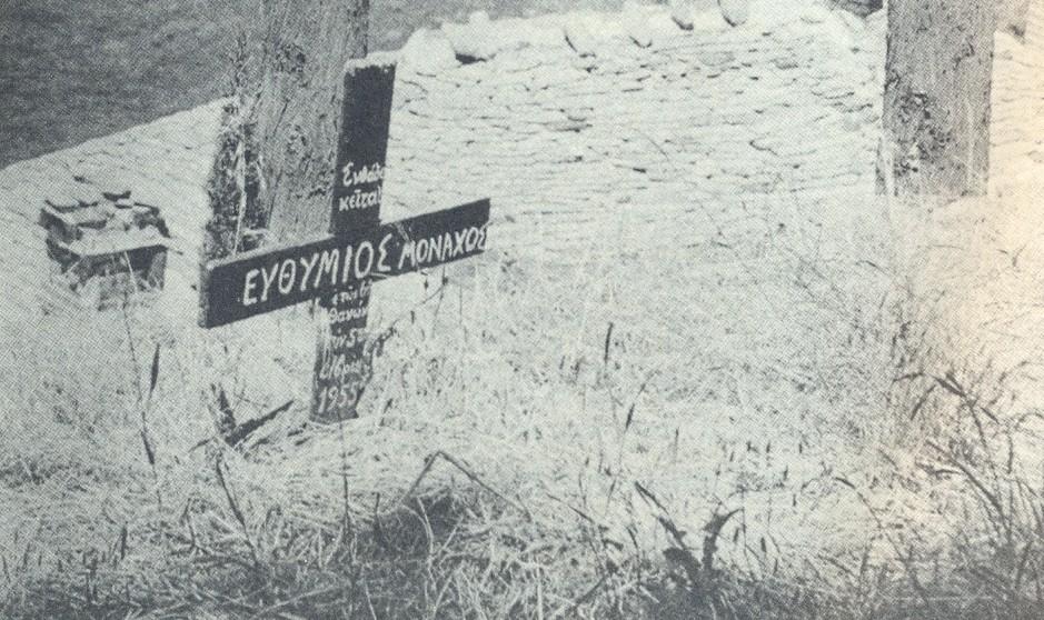 Ο τάφος του γέροντος Ευθυμίου στο κοιμητήρι της μονής Διονυσίου