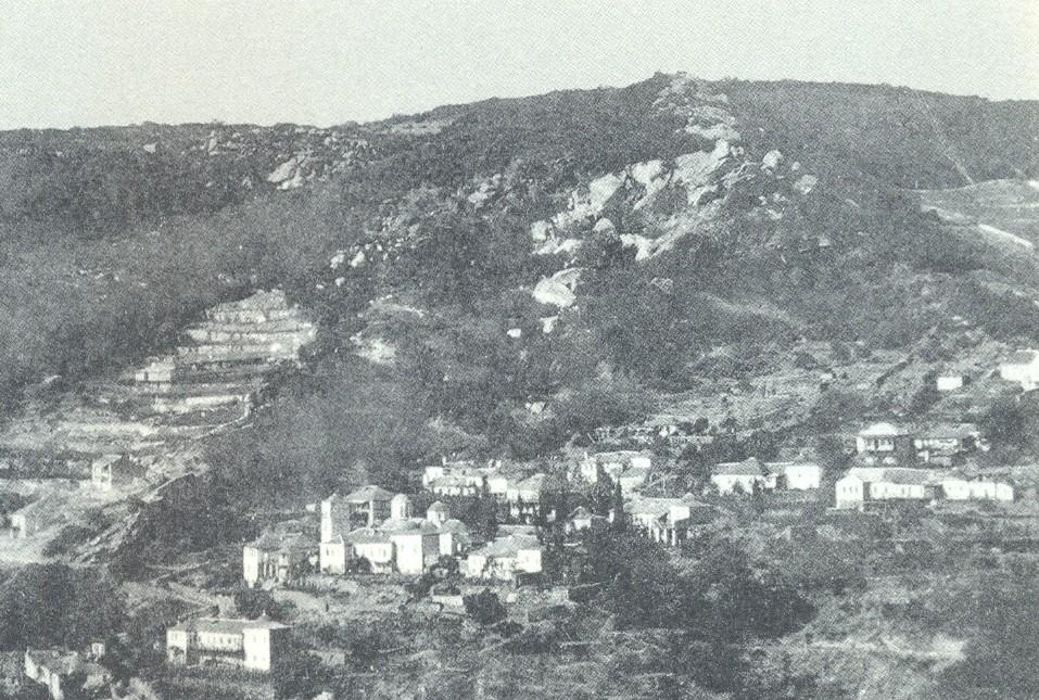 Ιερά Σκήτη Ξενοφώντος (Φωτο 1928)