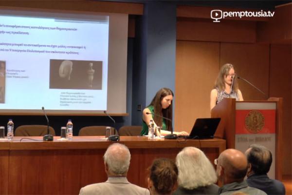 Αρχαιοκαπηλία και Δημοπρασίες: το μουσείο της Κορίνθου