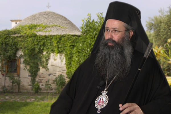 Μητροπολίτης Κίτρους Γεώργιος: »Το Άγιον Όρος μια ιδανική μορφή κοινωνίας»