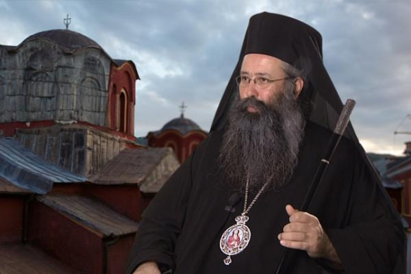 Μητροπολίτης Κίτρους: Το διοικητικό και πνευματικό χάρισμα του Επισκόπου