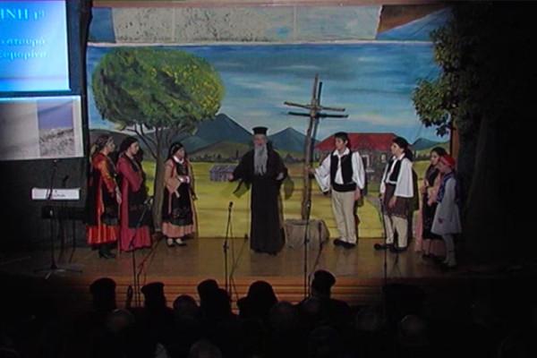 Ο άγιος που σκόρπιζε φως και ελπίδα-Σκηνή 1η (Με το Σταυρό στη Σαμαρίνα)