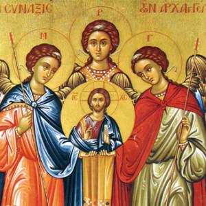 Οι Ταξιάρχες και τα Αγγελικά Τάγματα