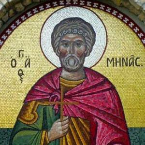 Ο άγιος Μηνάς