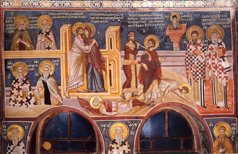 Οι τοιχογραφίες στο παρεκκλήσι του αγίου Δημητρίου της Μονής Βατοπαιδίου