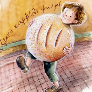 Ένα ζεστό καρβέλι ψωμί