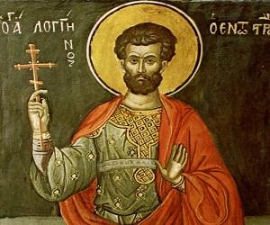 Ο Άγιος του Γολγοθά