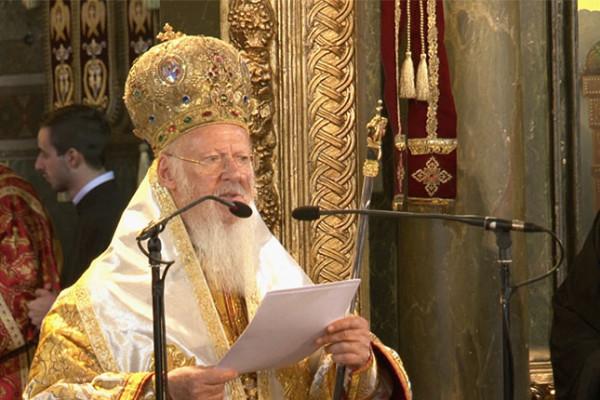 Ομιλία Οικουμενικού Πατριάρχη κ.κ. Βαρθολομαίου στην Αγία Σοφία Θεσσαλονίκης