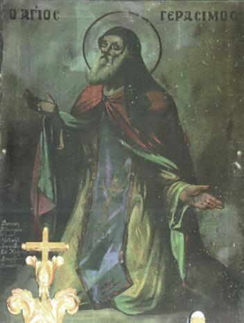 Αποτέλεσμα εικόνας για Η προσευχή του αγ. Γερασίμου του εν Κεφαλληνία , για τη ναυμαχία της Ναυπάκτου