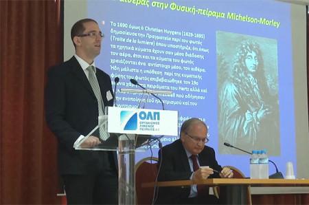 Είναι κενό το σύμπαν; Ο Αριστοτέλης συναντά τη σύγχρονη επιστήμη…