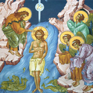 Η Βάπτιση του Χριστού